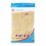 Khăn tắm cao cấp fanny 2 mặt (60cm-120cm)